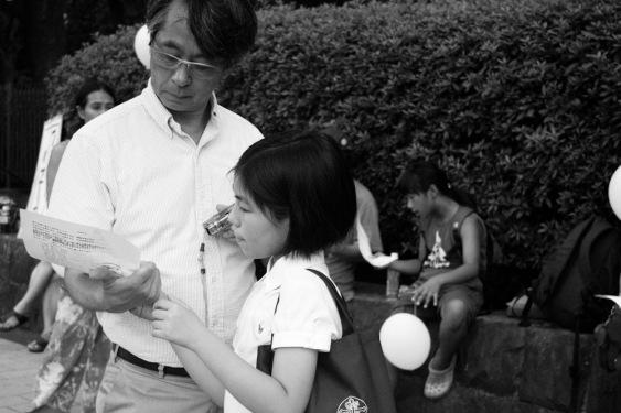 Hitomimochizuki.tokyo.demo.2-24
