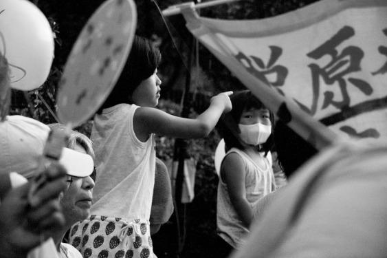 Hitomimochizuki.tokyo.demo.2-29