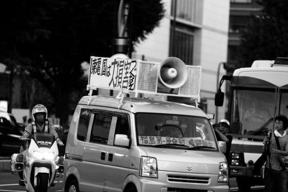 HitomiMochizuki.tokyo.demo-28